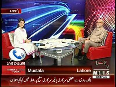 News Lounge 15 July 2014