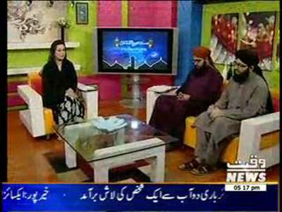 Salam Pakistan 20 July 2014 (Rehman Ramazan part 1)
