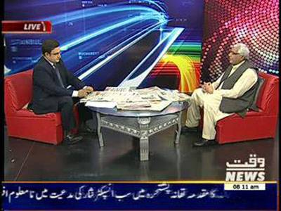 News Lounge 20 July 2014