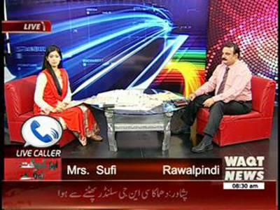 News Lounge 21 July 2014