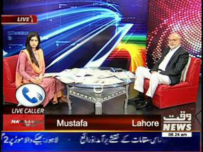 News Lounge 22 July 2014