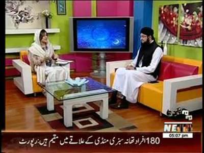 Salam Pakistan 22 July 2014 (Rehman Ramazan part 1)