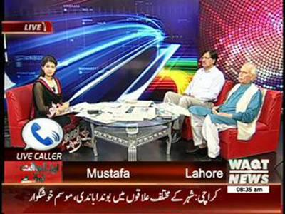 News Lounge 25 July 2014