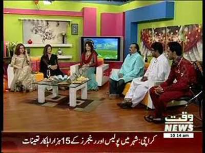 Salam Pakistan 29 July 2014 (Eid Special part 1)
