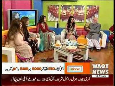 Salam Pakistan 29 July 2014 (Eid Special part 2)