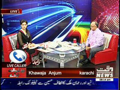 News Lounge 06 August 2014