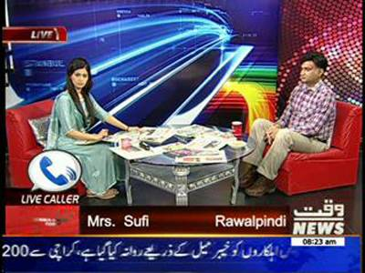 News Lounge 09 August 2014