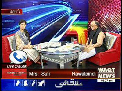 News Lounge 13 August 2014