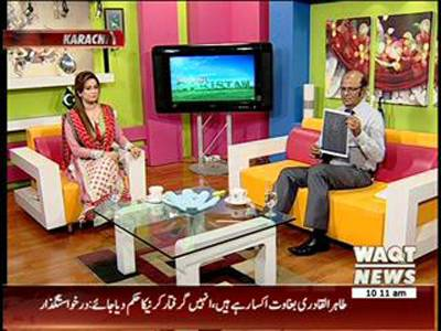 Salam Pakistan 13 August 2014 (part 1)