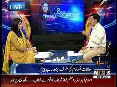 8PM With Fareeha Idrees 12 August 2014