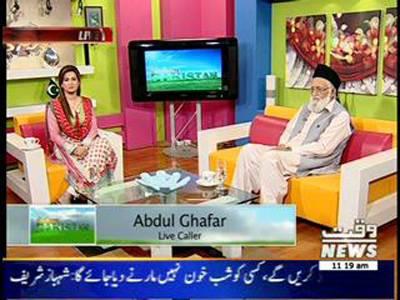 Salam Pakistan 13 August 2014 (part 2)