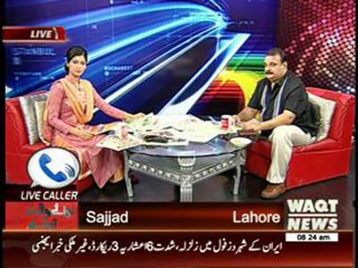News Lounge 18 August 2014