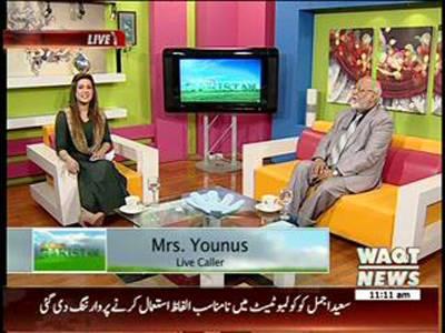 Salam Pakistan 18 August 2014