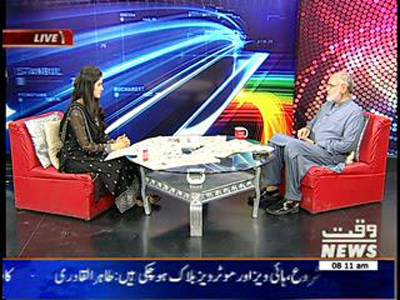 News Lounge 19 August 2014