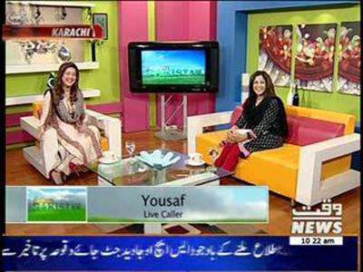 Salam Pakistan 19 August 2014 (part 1)