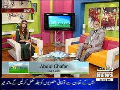 Salam Pakistan 18 August 2014 (part 2)