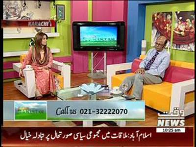 Salam Pakistan 21 August 2014 (part 1)