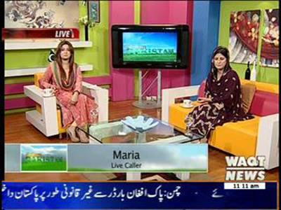 Salam Pakistan 21 August 2014 (part 2)