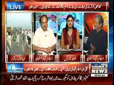 8PM With Fareeha Idrees 21 August 2014 (part 1)