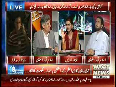 8PM With Fareeha Idrees 21 August 2014 (part 2)