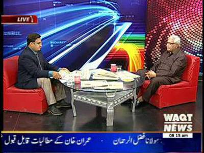 News Lounge 24 August 2014