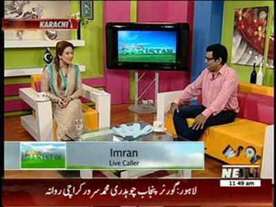 Salam Pakistan 26 August 2014 (part 2)