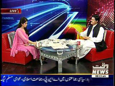 News Lounge 28 August 2014