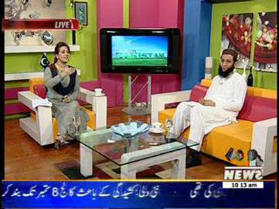 Salam Pakistan 28 August 2014 (part 1)