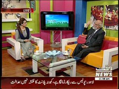 Salam Pakistan 28 August 2014 (part 2)