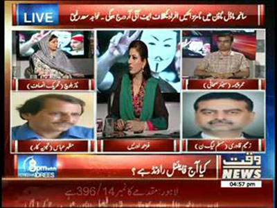 8PM With Fareeha Idrees 28 August 2014 (part 1)