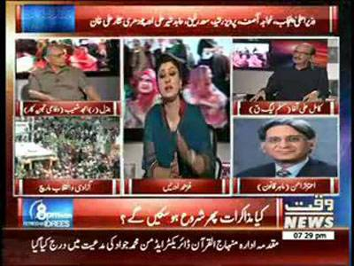 8PM With Fareeha Idrees 28 August 2014 (part 3)