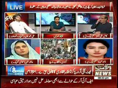8PM With Fareeha Idrees 28 August 2014 (part 4)