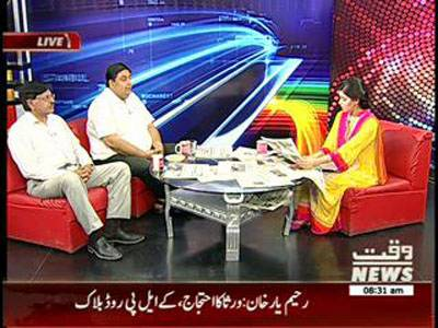 News Lounge 29 August 2014