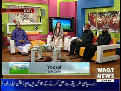 Salam Pakistan 29 August 2014 (part 1)