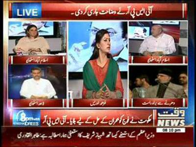 8PM With Fareeha Idrees 29 August 2014 (part 3)