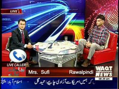 News Lounge 30 August 2014