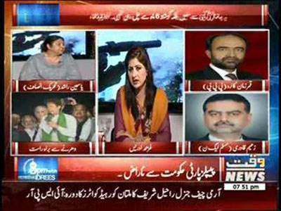 8PM With Fareeha Idrees 05 September 2014 (part 2)