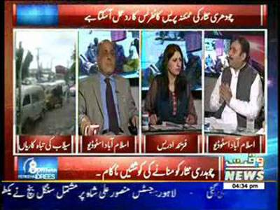 8PM With Fareeha Idrees 06 September 2014 (part 1)
