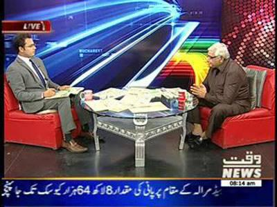 News Lounge 07 September 2014