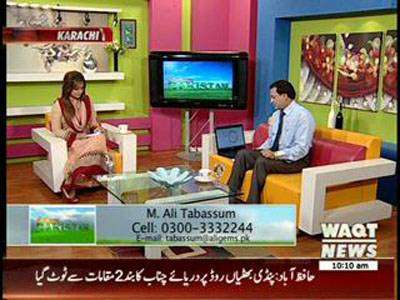Salam Pakistan 08 September 2014 (part 1)