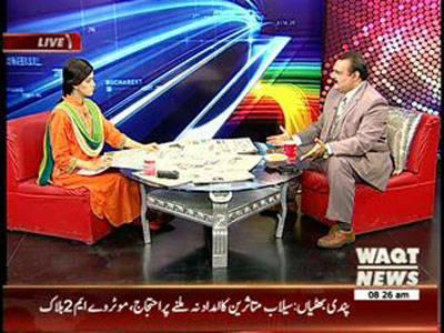 News Lounge 08 September 2014