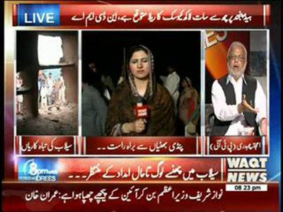 8PM With Fareeha Idrees 08 September 2014