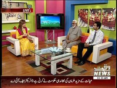 Salam Pakistan 09 September 2014 (part 2)