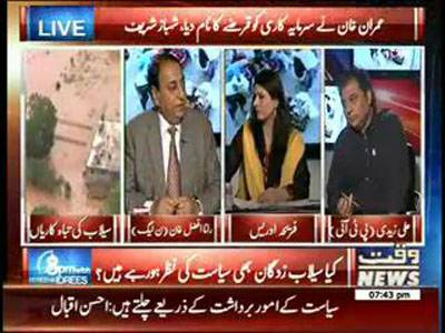 8PM With Fareeha Idrees 09 September 2014 (part 1)