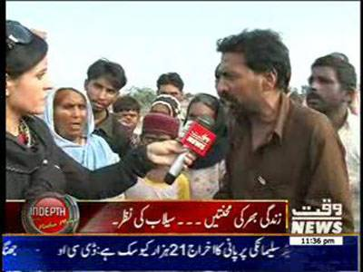In Depth With Nadia Mirza 09 September 2014 (part 2)