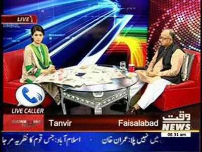 News Lounge 10 September 2014