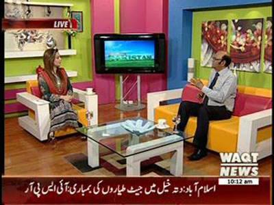 Salam Pakistan 10 September 2014 (part 1)