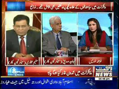 8PM With Fareeha Idrees 10 September 2014 (part 1)