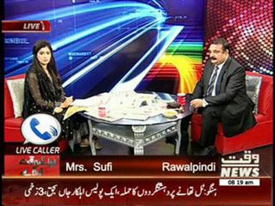 News Lounge 15 September 2014