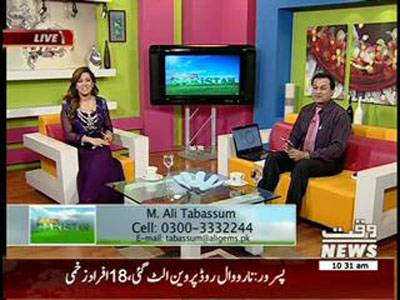 Salam Pakistan 15 September 2014 (part 1)